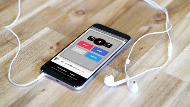 HIIT、サーキットトレーニング用無料タイマーアプリ