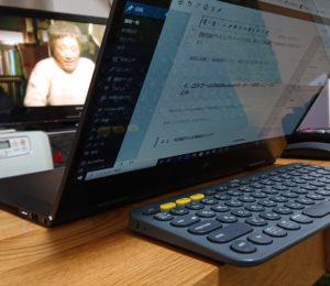 ENVY360寝てパソコン