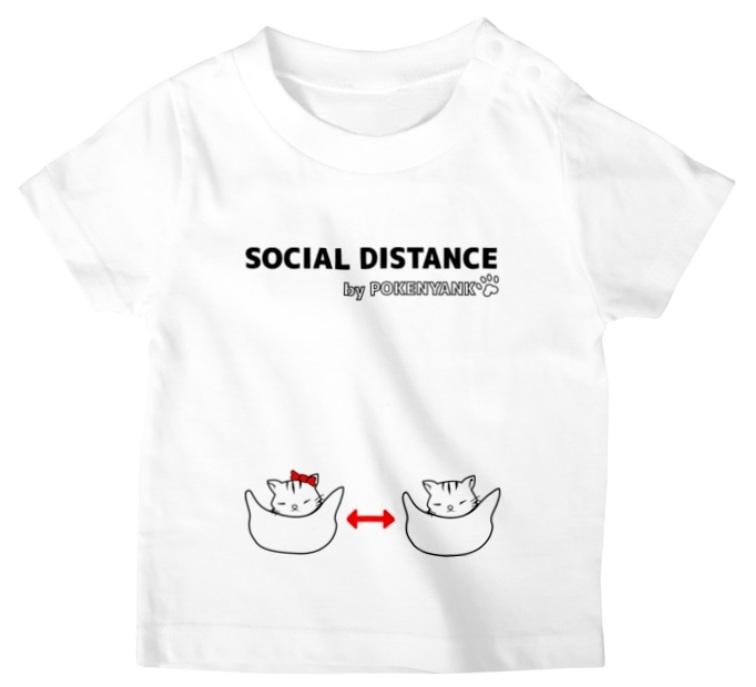 ソーシャルディスタンス猫Tシャツ子供用