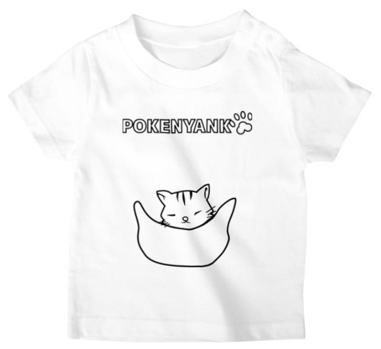 子供用の猫Tシャツ