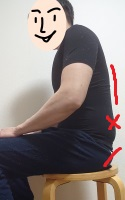 リモートワークは椅子に腰痛対策3