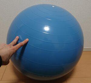ダイソーバランスボールの空気の入れ方3