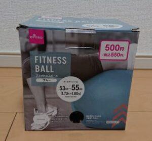 腰痛対策にバランスボール