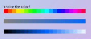 カラーパレットの使い方