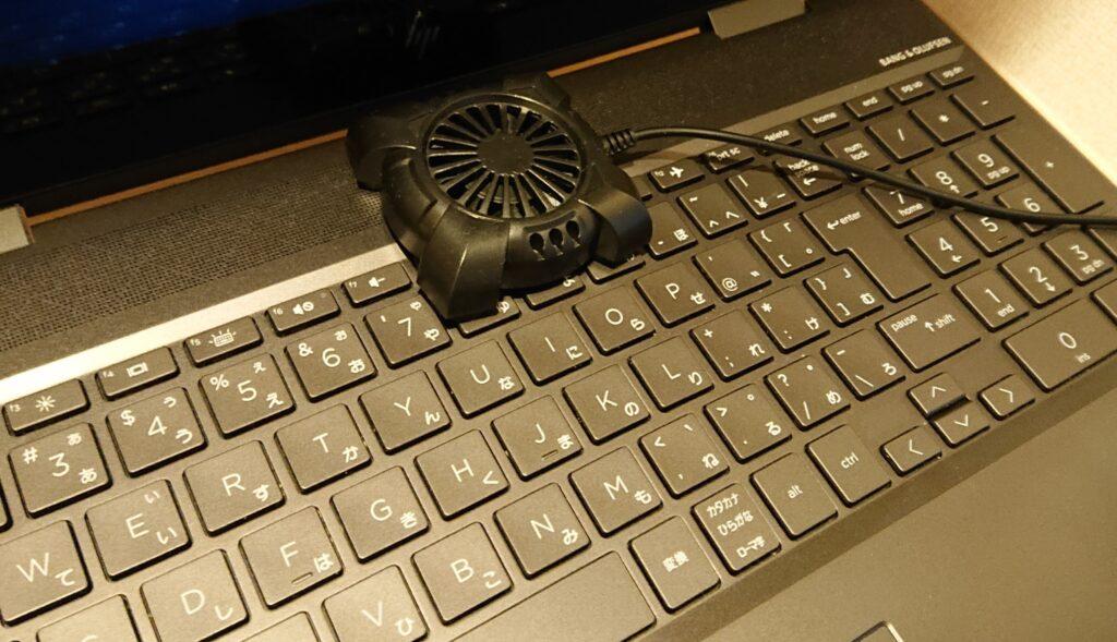 ノートパソコンの冷却もできる!